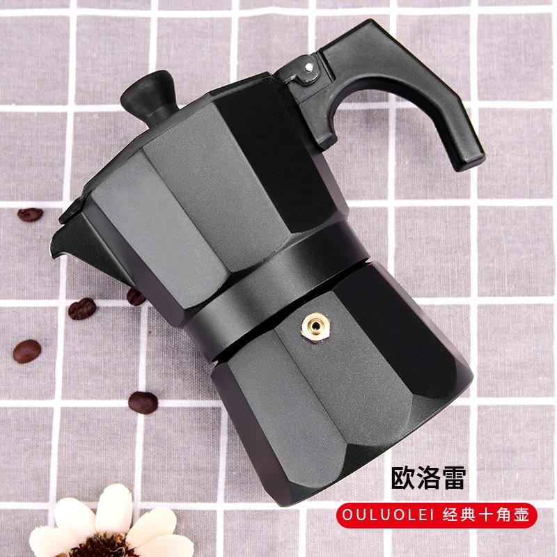 ✍ぞหม้อกาแฟเครื่องชงกาแฟมือO'Lore Moka pot หม้อชงกาแฟแบบใช้มือสำหรับทำอาหารในครัวเรือนอิตาลีแบบพกพาเครื่องใช้ในครัวเรือนห