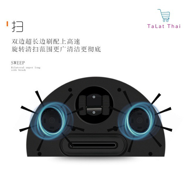 TaLat Thai รุ่นE009 หุ่นยนต์ดูดฝุ่น-ถูพื้นอัตโนมัติ ufIv