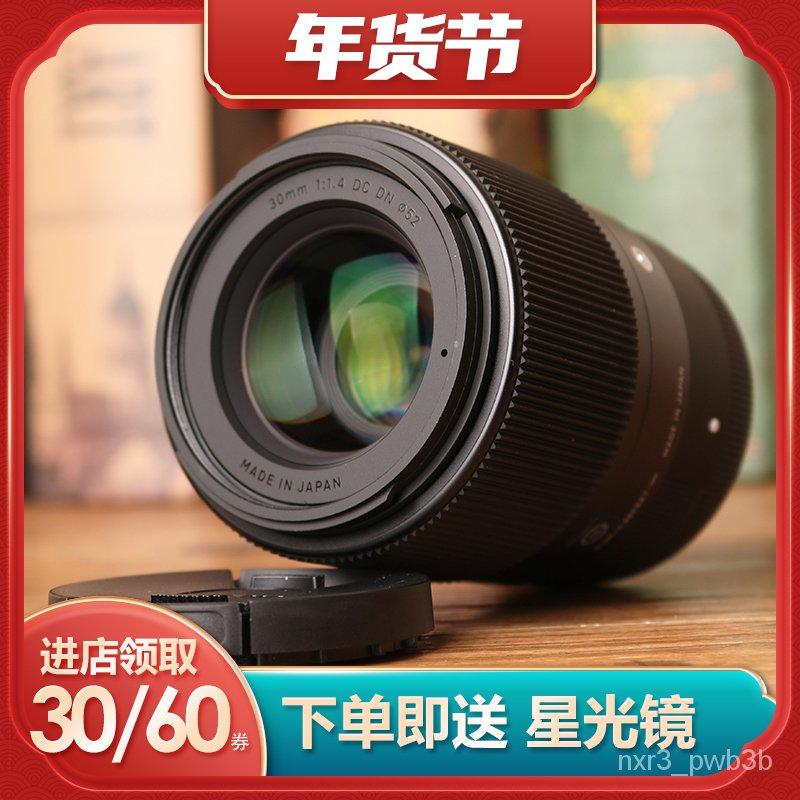 เครื่องมือจักรกลมือ Sigma/sigma 30mm 56mmF1.4 DCไมโครเลนส์เดี่ยวของSonyEปาก Canon ภาพรูรับแสงขนาดใหญ่