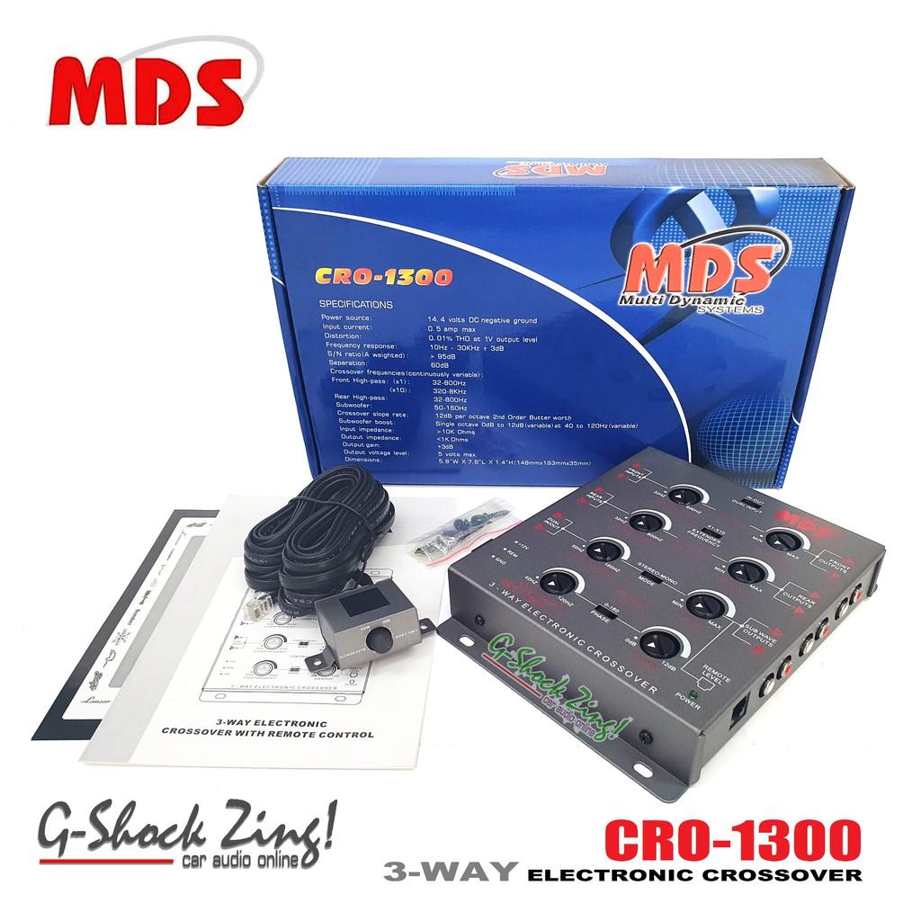 MDS CRO1300 Crossover 3way ครอส แบบ3ทาง+พร้อมรีโมทบูส mds รุ่น CRO-1300 =1