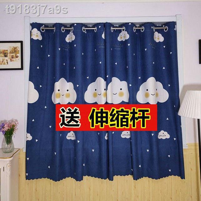 ราวตากผ้า☌[ส่ง telescopic rod ไม่เจาะ] [ผ้าม่านสำเร็จรูปไม่ต้องเจาะทะลุ] ผ้าม่านแบบธรรมดาสำหรับเช่าบ้าน