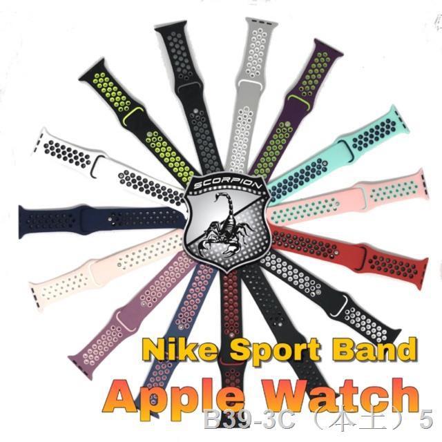 yu ㍿🔥พิเศษ🇹🇭 สาย Apple Watch  Sport Band for Series 1,2,3,4,5,6
