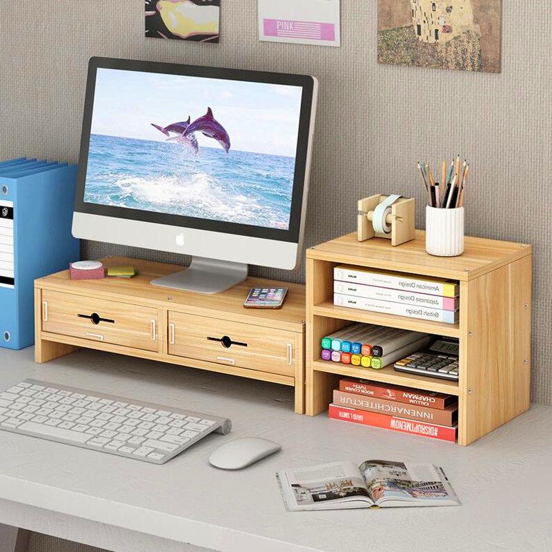 Neck guard computer monitor screen finishing base bracket desktop keyboard storage box storage shelf