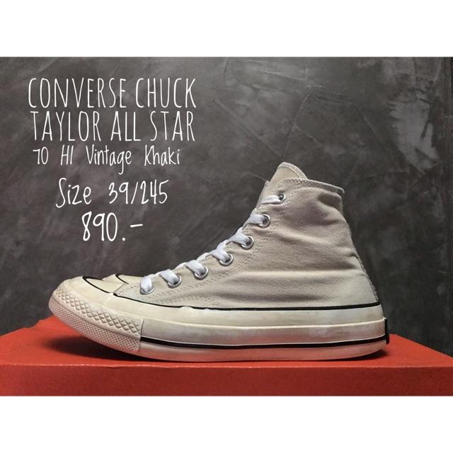 Converse Chuck Taylor All Star 70 HI Vintage Khaki