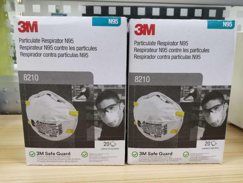จุด 3 M8210 อเมริกันNOISH N95 8210CN หน้ากากกันฝุ่นหน้ากากพลเรือนไม่ใช่ทางการแพทย์