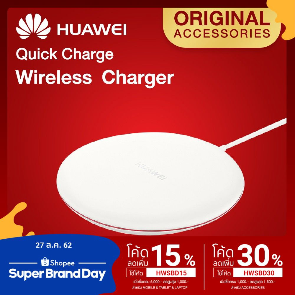 Huawei Wireless Charger QuickCharge(Wireless)with Adapter