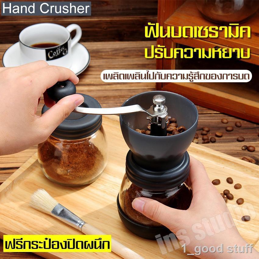 จัดส่งจากประเทศไทย❁●เครื่องป่นเซรามิก ที่บดกาแฟแบบมือหมุน ที่บดเม็ดกาแฟ เครื่องบดกาแฟพกพา เครื่องทำกาแฟ เครื่องบดกาแฟค