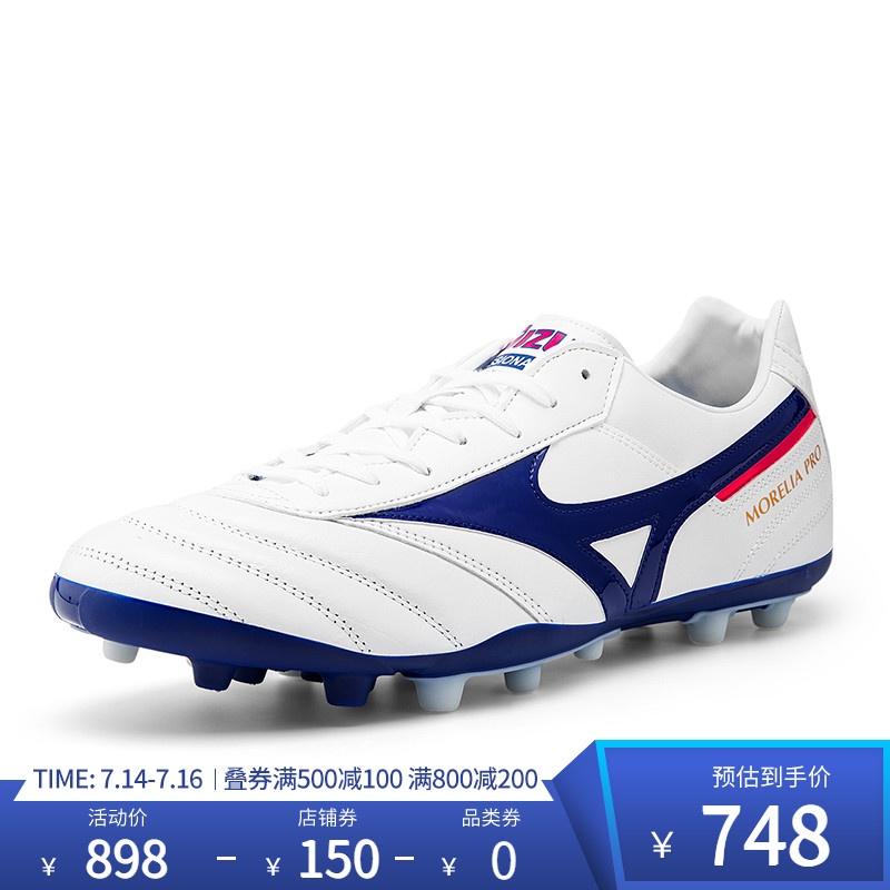 MizunoMizuno Mizuno และหญิงกระแทกมั่นคงรองเท้าฟุตบอลรองเท้ากีฬามืออาชีพMORELIA II PRO AG UVtO