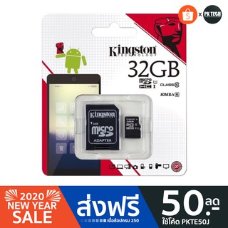 Review Kingston Micro SD 32GB Class 10