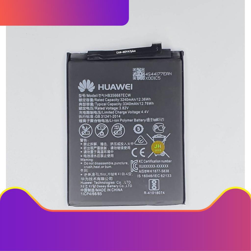 ♥♥♥ Future แบต Huawei Nova 2i Nova 3i แบตหัวเหว่ย Nova 2i 3i แบตเตอรี่ Nova 2i