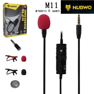 Review Clip On Microphone Nubwo M-11