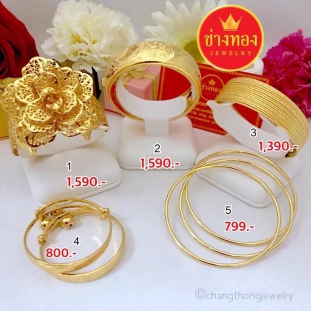 กำไร สวยๆ ทองโคลนนิ่ง ทองชุบ เศษทอง ทองคุณภาพ ราคาส่ง ราคาไม่แพง ราคาถูก ร้านช่างทอง