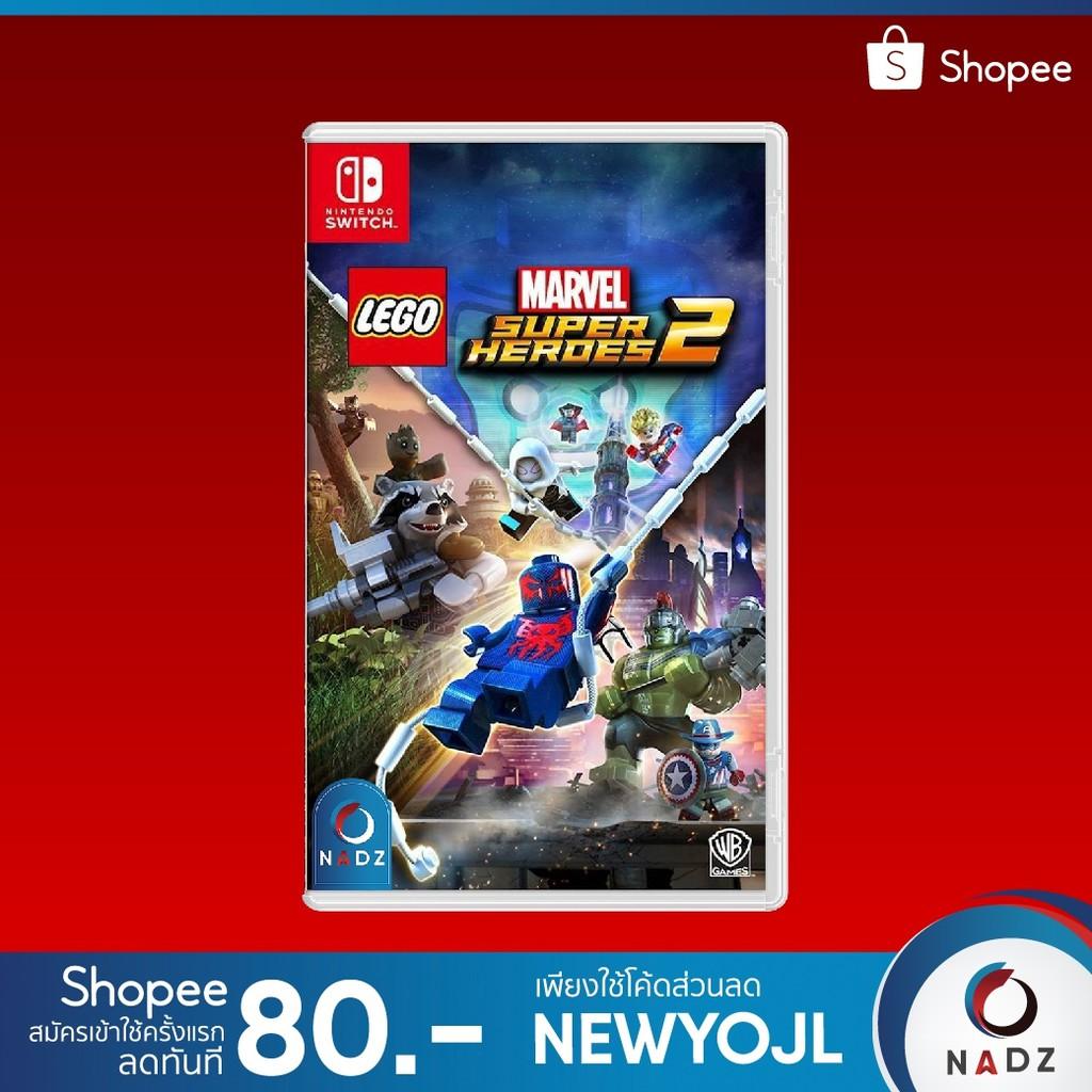Nintendo Switch : Lego Marvel Super Heroes 2 (US) English