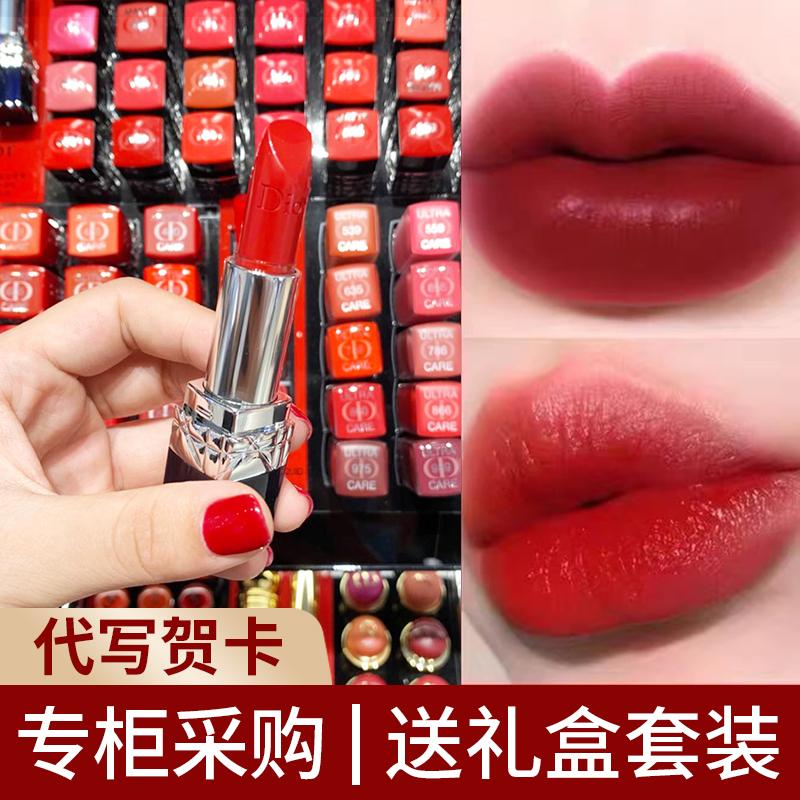 ✣◓🔥จัดส่งที่รวดเร็ว🔥ดินสอเขียนคิ้ว Dior 999 Lipstick Matte Moisturizing Lipstick 888 Big Brand ของแท้520 772 Gift Box