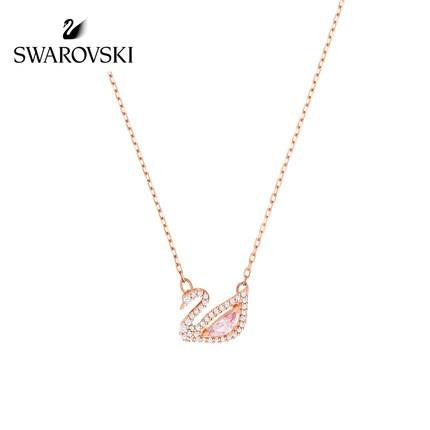SWAROVSKI สร้อยคอคริสตัลรูปหงส์สีชมพู