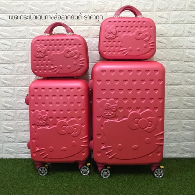 กระเป๋าเดินทาง 20 นิ้ว กระเป๋าเดินทาง ส่งฟรี‼️กระเป๋าเดินทางล้อลากคิตตี้ลายหัวใจ14/20/24นิ้ว
