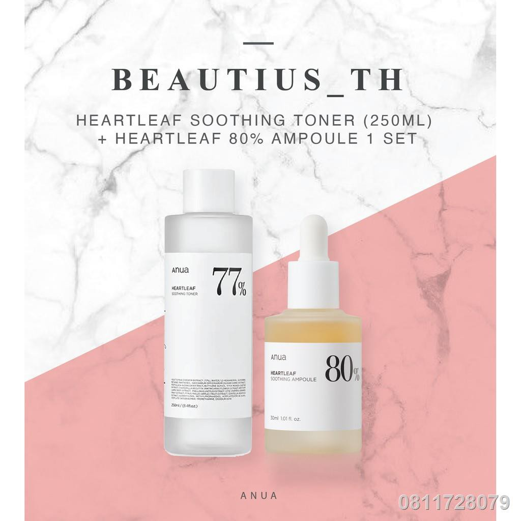 ✼۞[anua] Heartleaf Soothing Toner (250ml) + Heartleaf 80% Ampoule 1 SET B