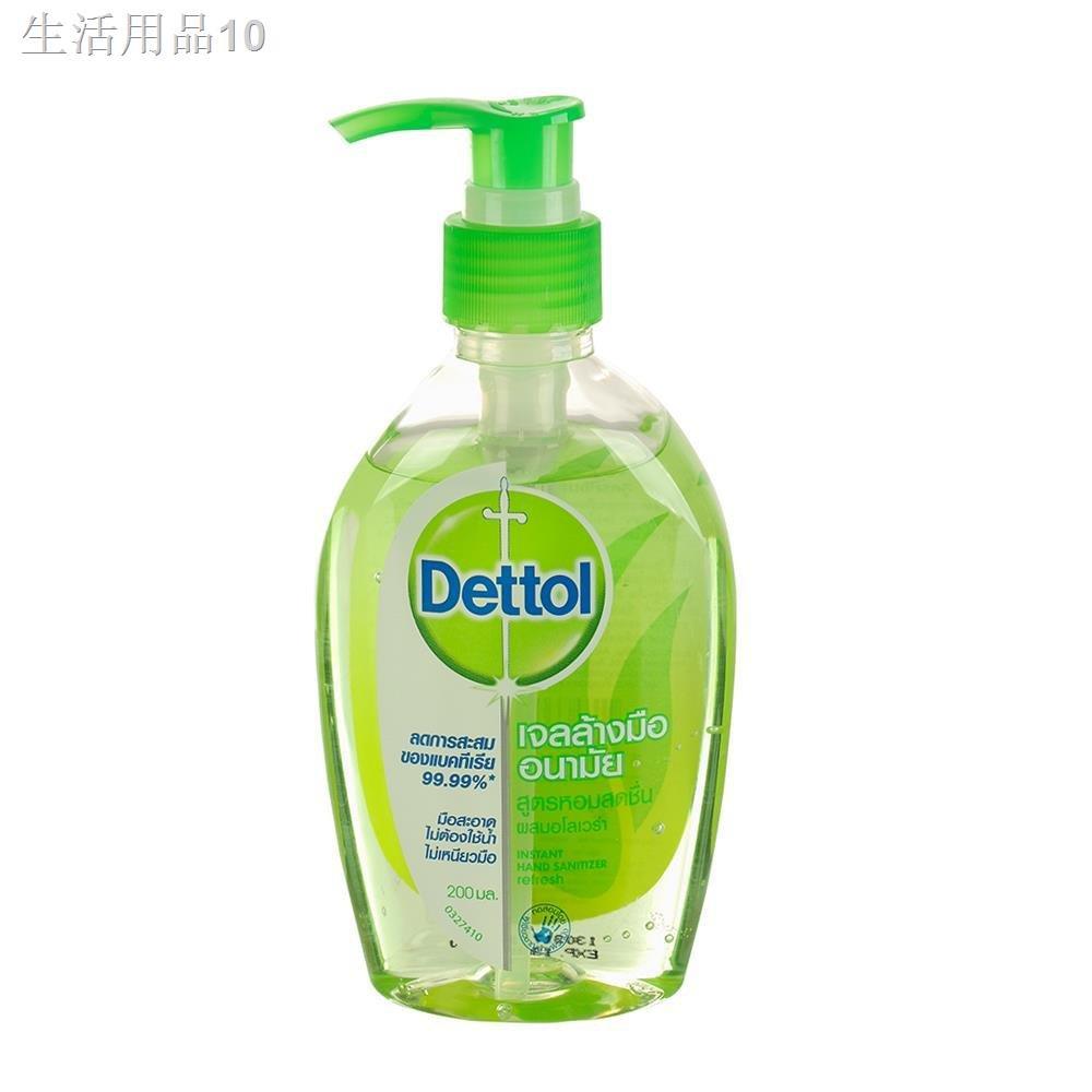 ✹▦♦ลดกว่านี้ไม่มีอีกแล้ว เจลล้างมืออนามัย DETTOL ผสมอโลเวล่า 200 มล.