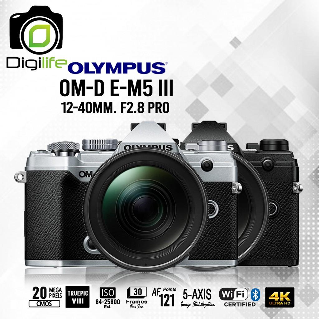 Olympus Camera OMD E-M5 Mark III Kit ED 12-40mm. F2.8 Pro - รับประกันร้าน Digilife Thailand 1ปี