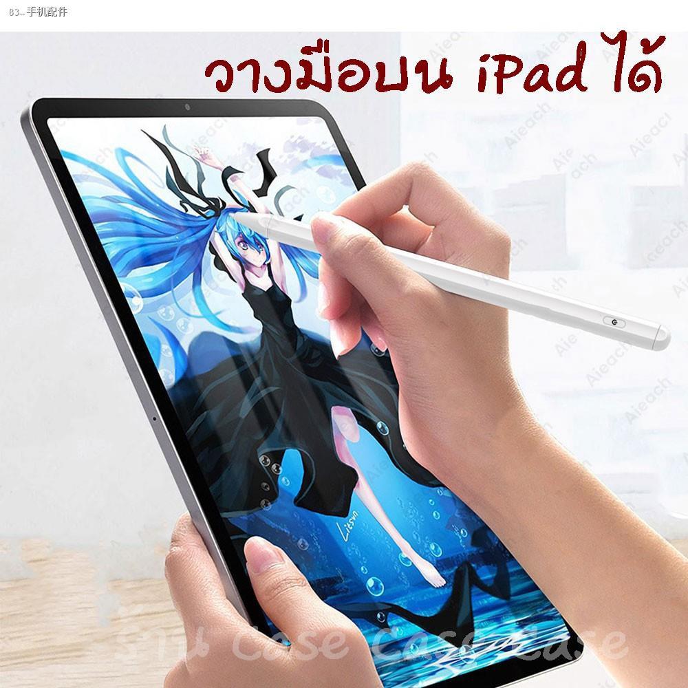 □✟[สำหรับ ipad] ปากกาไอแพด วางมือ+แรเงาได้ สำหรับApple Pencil stylus สำหรับipad gen7 gen8 สำหรับapplepencil 10.2 9.7 Air