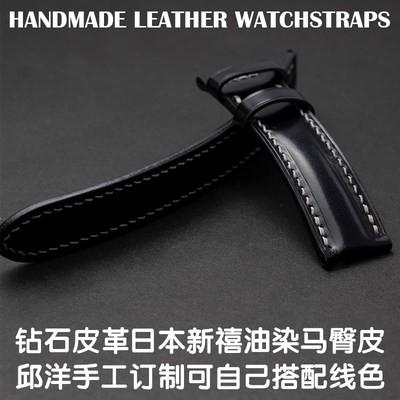 ⅖Αนาฬิกา 22mmสายนาฬิกาสายนาฬิกา applewatchสายหนังสะโพกม้าสาย applewatch สายหนังยี่ห้อต่างๆ Qiu Yang สายหนังสั่งทำทำด้วยม