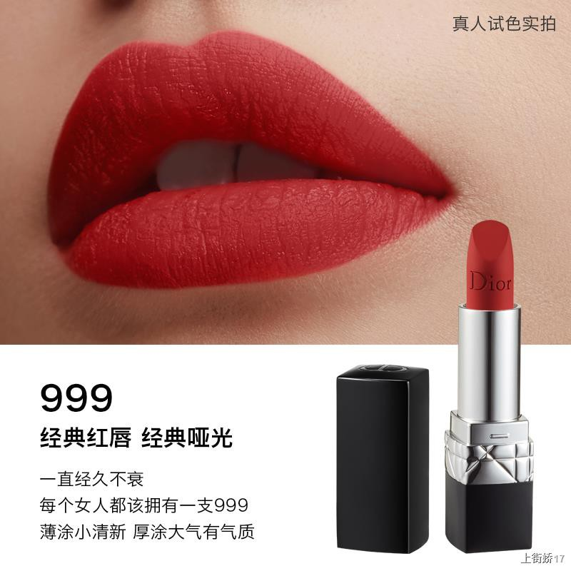 ❅❉dior lipstick 999 moisturizing matte ของแท้ชื่อใหญ่สีแดงคลาสสิกยาวนาน