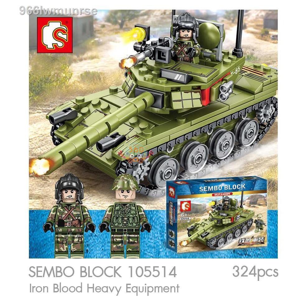 🔥มีของพร้อมส่ง🔥ลดราคา🔥▪ตัวต่อเลโก้ทหารรถถังเครื่องบินรบ Sembo Block No.105514 Iron Blood Heavy Equipment NavyToys
