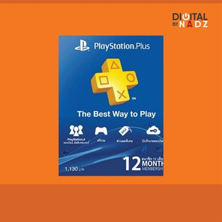 Play Station: Plus 12 Month Membership Code (TH)