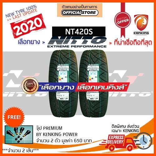ผ่อน 0% 265/50 R20 Nitto รุ่น 420S ยางใหม่ปี 2020 (2 เส้น) ยางขอบ 20 Free!! จุ๊ป Kenking Power  650 บาท