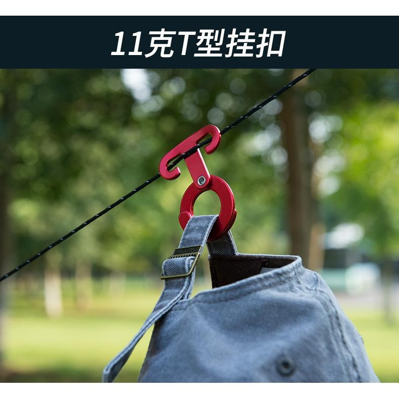 T Shape Camping Tent Rope Buckle Ultralight Outdoor Quick Hang Wind Rope Hanger