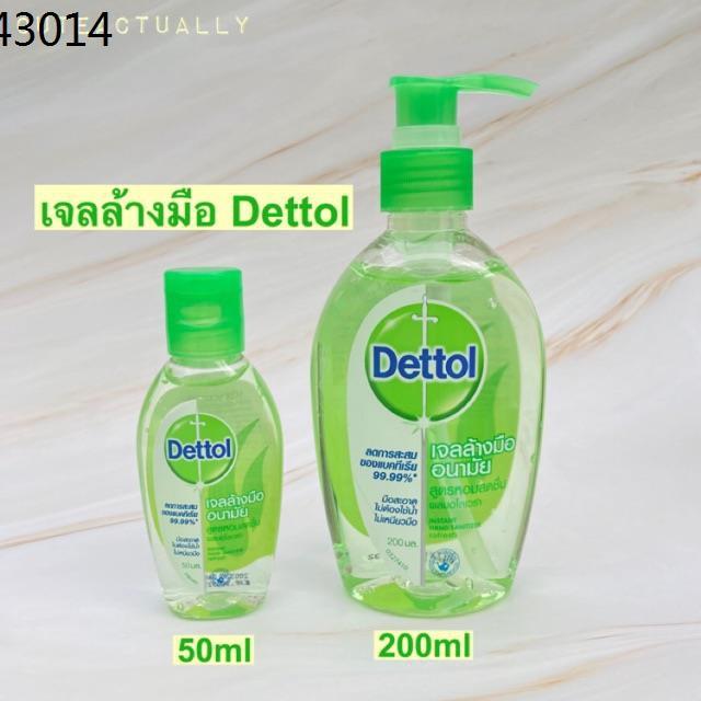เดทตอล dettol ♖เดทตอล เจลล้างมือ Dettol แอลกอฮอล์ 70% สูตรหอมสดชื่นผสมอโลเวล่า 200มล 50มล ลดการสะสมของแบคทีเรีย 99.99%❧