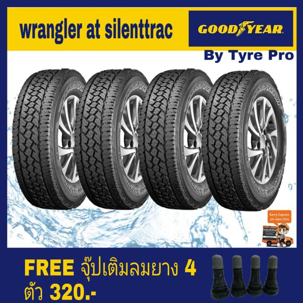 Goodyear ยางรถยนต์ขอบ17  265/65R17 รุ่น WRANGLER AT SILENTTRAC (4 เส้น)