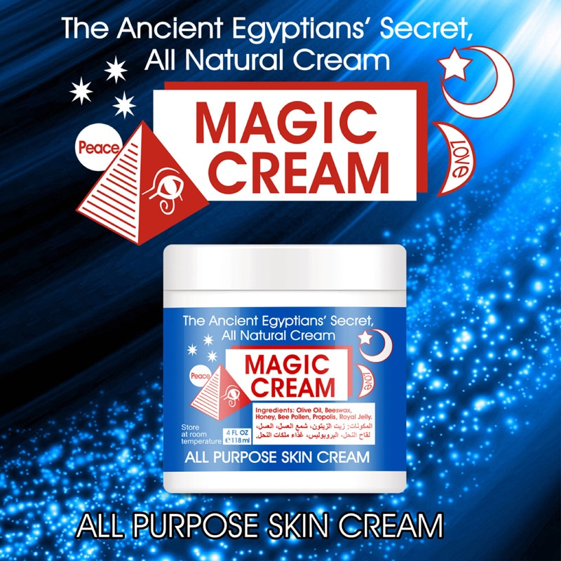 egyptian face cream