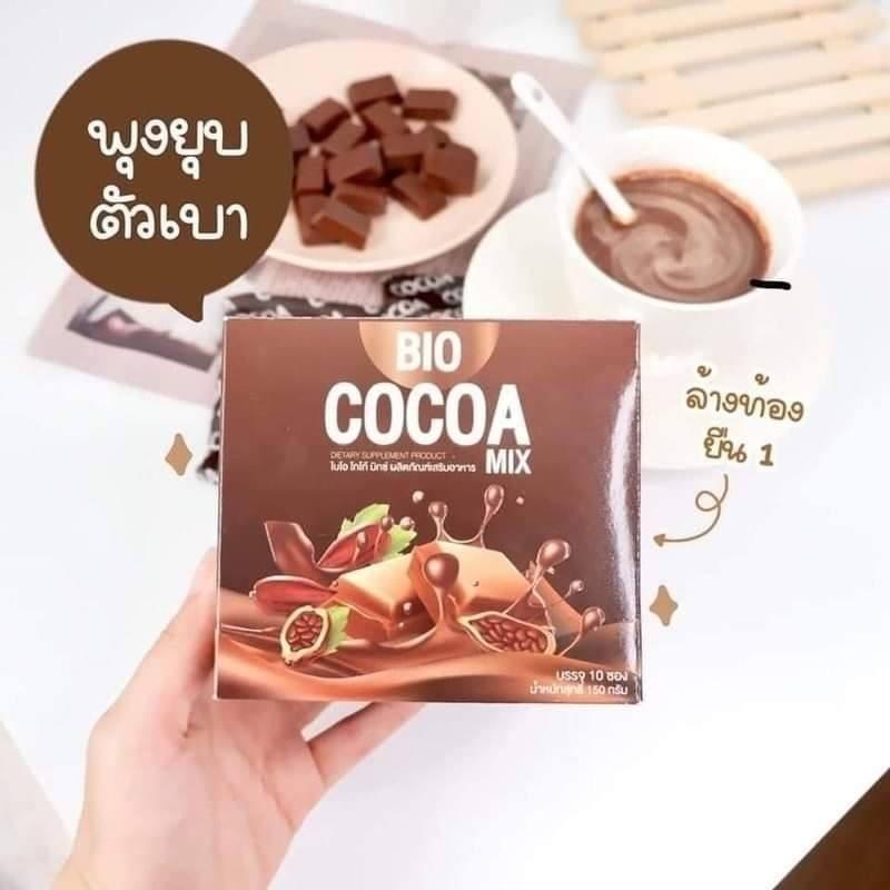 Bio Cocoa คุมหิว ขับถ่ายดี