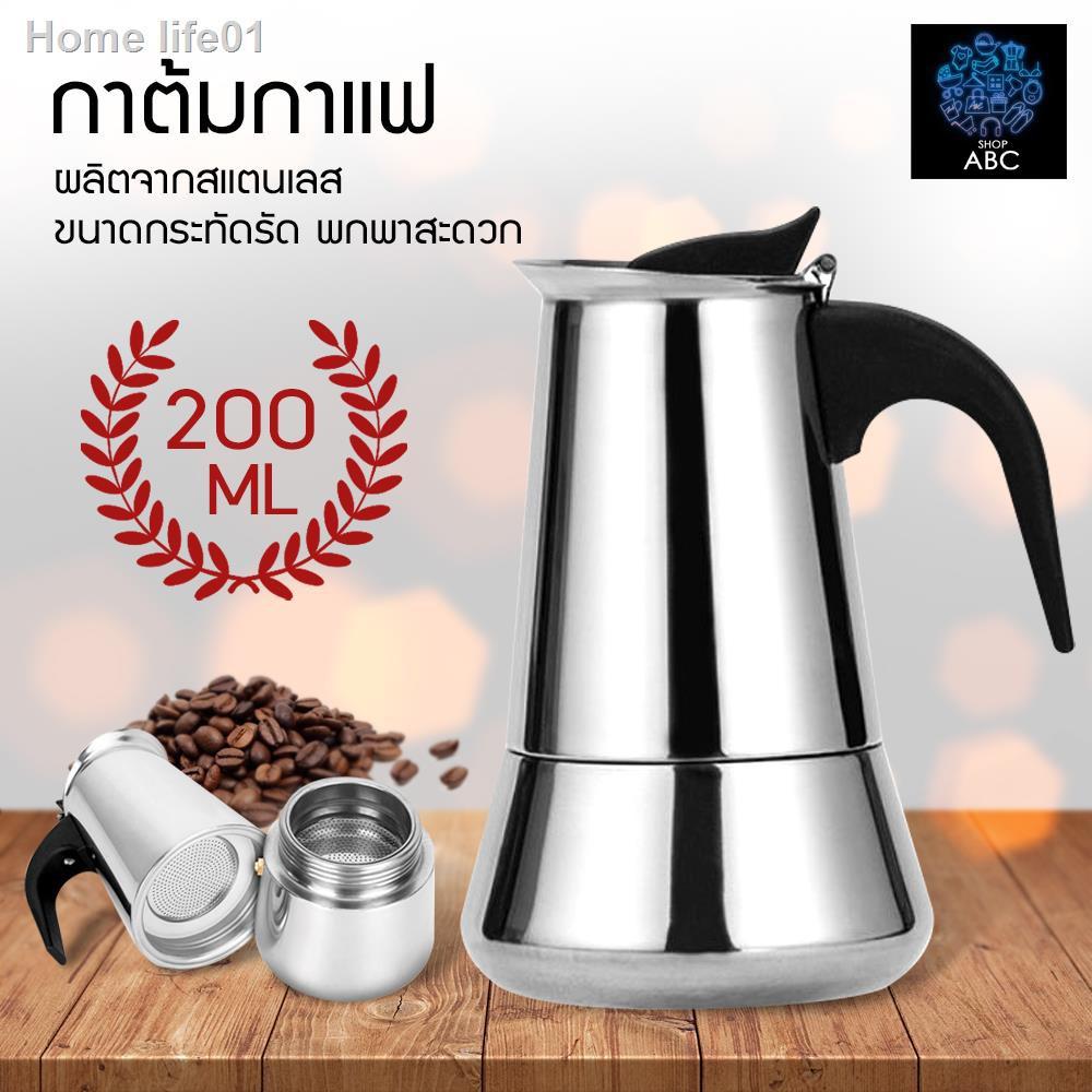 ▥☂กาต้มกาแฟรุ่นสแตนเลส Moka Pot กาต้มกาแฟสดแบบพกพา หม้อต้มกาแฟแบบแรงดัน เครื่องชงกาแฟ เครื่องทำกาแฟสด เอสเปรสโซ่ ขนาด 4