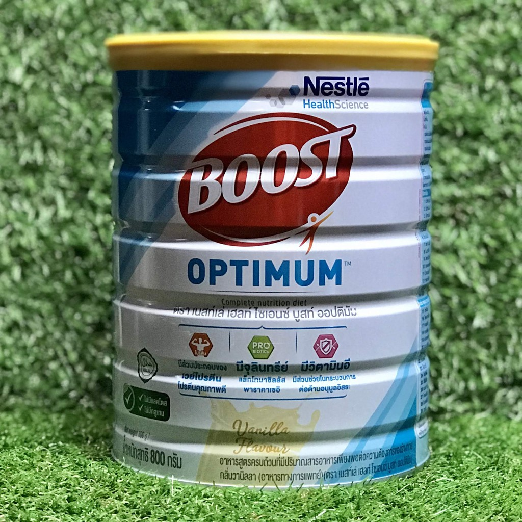 BOOST OPTIMUM VANILLA