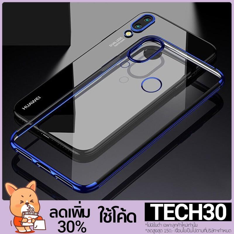 Phone Bags & Cases Hearty For Huawei Nova 2i Nova2 I 2 Rne-l21 Rne L21 L22 L23 L01 L02 Glitter Stars Dynamic Liquid Quicksand Tpu Case Cover Casing Capa