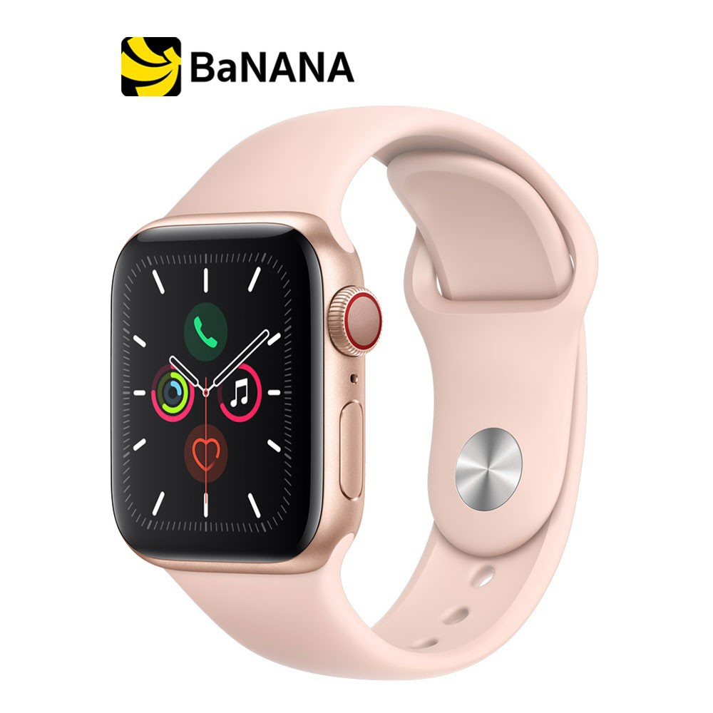 smartwatch Apple Watch Series 5 GPS + Cellular  Gold Aluminium Case with Pink Sand Sport Band smartwatch  สมาร์ทวอท์ช