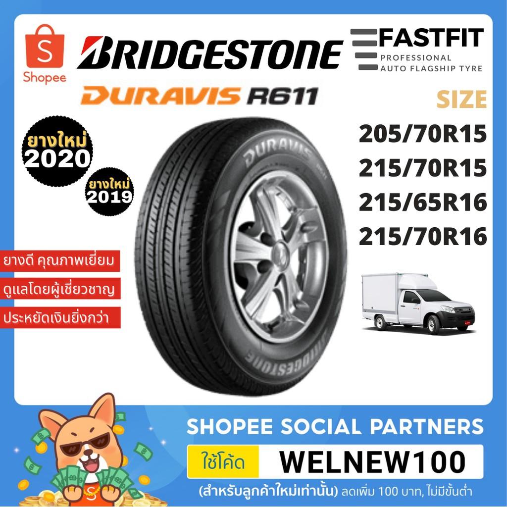 Bridgestone ยางรถยนต์ 205/70R15 215/70R15 215/65R16 รุ่นDuravis R611 ยางปิคอัพ บริจสโตน ปี2020 (ฟรีจุ๊บยางมูลค่า 500บาท)