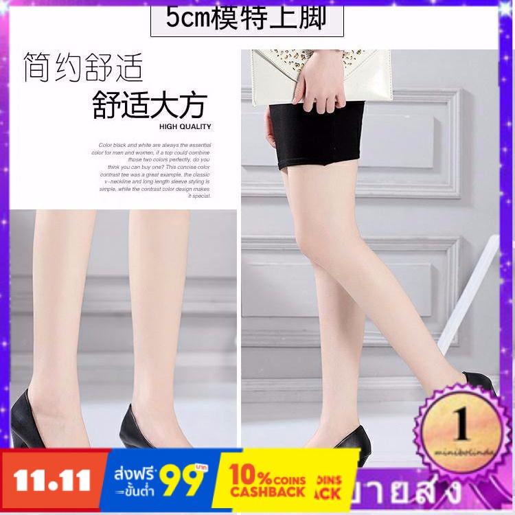 ⭐👠รองเท้าส้นสูง หัวแหลม ส้นเข็ม ใส่สบาย New Fshion รองเท้าคัชชูหัวแหลม  รองเท้าแฟชั่นรองเท้าทำงานหญิงสีดำรองเท้าเดียวหนั