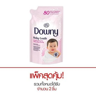 Downy Baby Fabric Softener 600ml Twin Pack