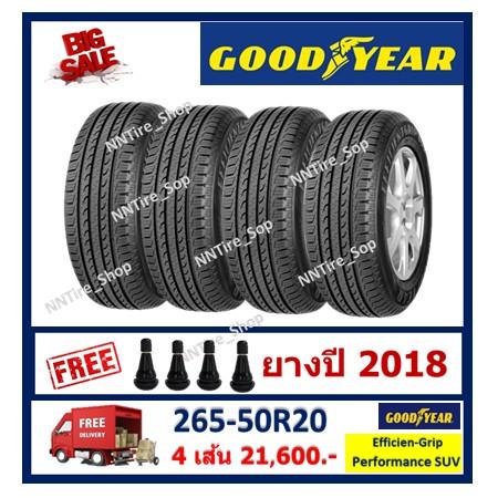 🔥จัดส่งฟรี🔥 ยางรถยนต์ Goodyear 265/50R20 / 4 เส้น ฟรี!! จุ๊บเลต 4 ตัว (ยางใหม่ปี2018)