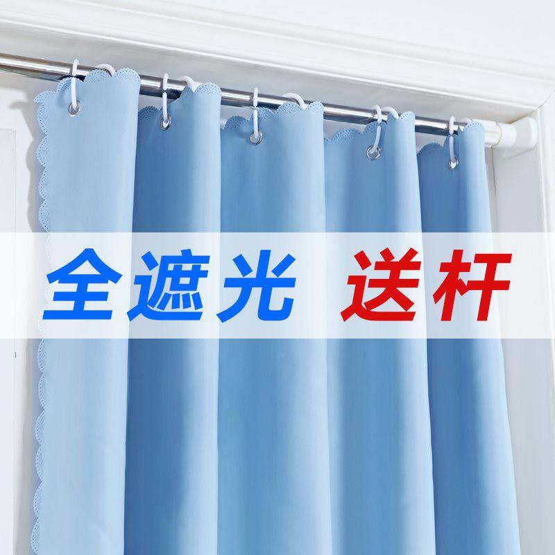 ผ้าม่าน ฟรี เจาะรู ผ้าม่านสำเร็จรูป ทึบเต็ม ทึบแสง สไตล์นอร์ดิก เรียบง่าย สไตล์ทันสมัย ติดตั้งฟรี ผ้าม่านห้องนอน
