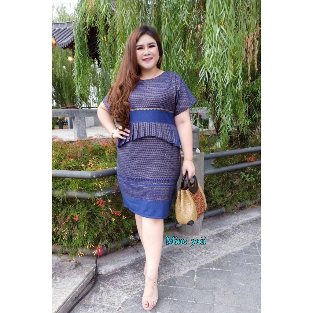 เสือผ้าคนอ้วน ชุดผ้าไทยประยุกต์ ของสาว 2019