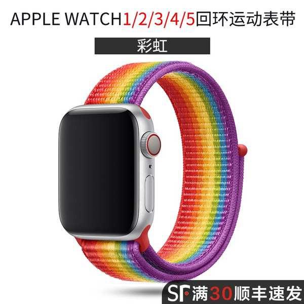 สาย applewatch สายนาฬิกา Apple watchband iwatch SE / 6/5/4/3/2 ย่อมาจากสายนาฬิกา Applewatch สายรัดไนลอนห่วงอย่างเป็นทางก