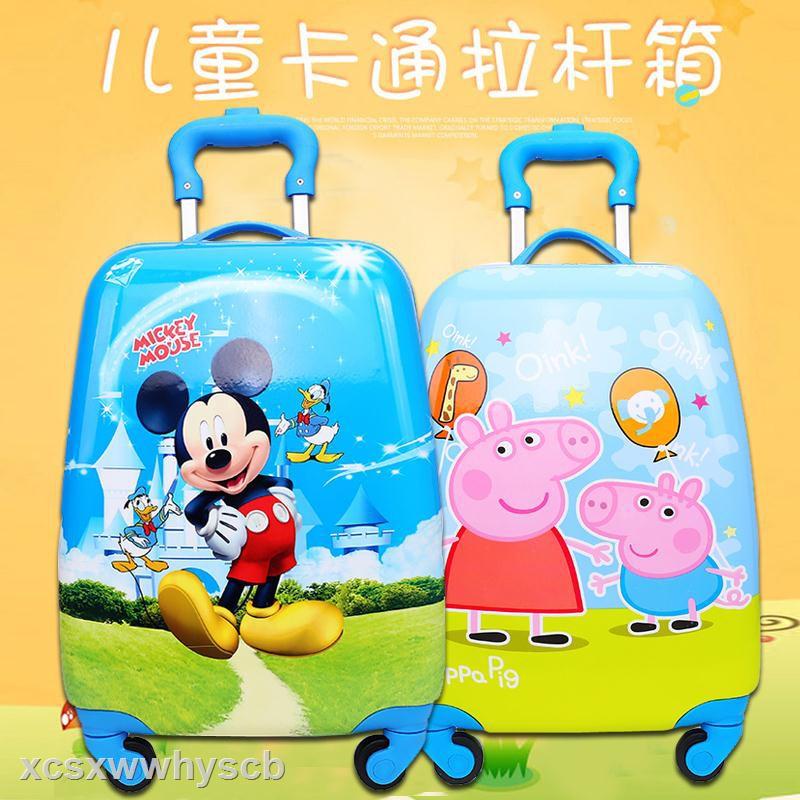 กระเป๋าเดินทางความจุขนาด 18 นิ้ว