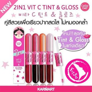 Review Karmart Cathy Doll 2in1 Vit C Tint & Gloss.