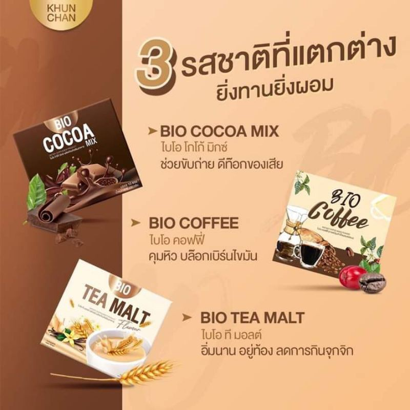 Bio cocoa bio coffee