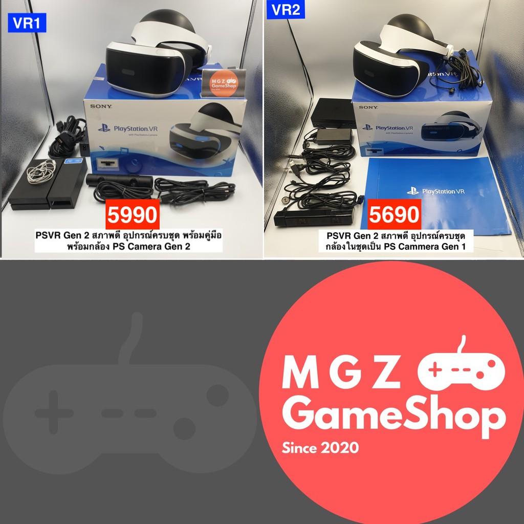 PSVR Gen 2 มือสอง Playstation VR สำหรับเครื่อง Playstation 4 PS4