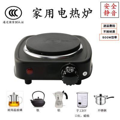 ขายดีร้อนหม้อ Moka เตาไฟฟ้าขนาดเล็กเครื่องทำความร้อนเตาทำกาแฟในครัวเรือนชาชงชาเตาเซรามิกไฟฟ้ากาแฟ